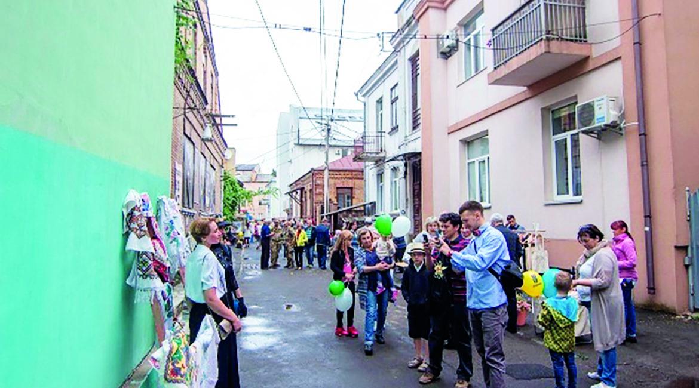 Свято вулиці